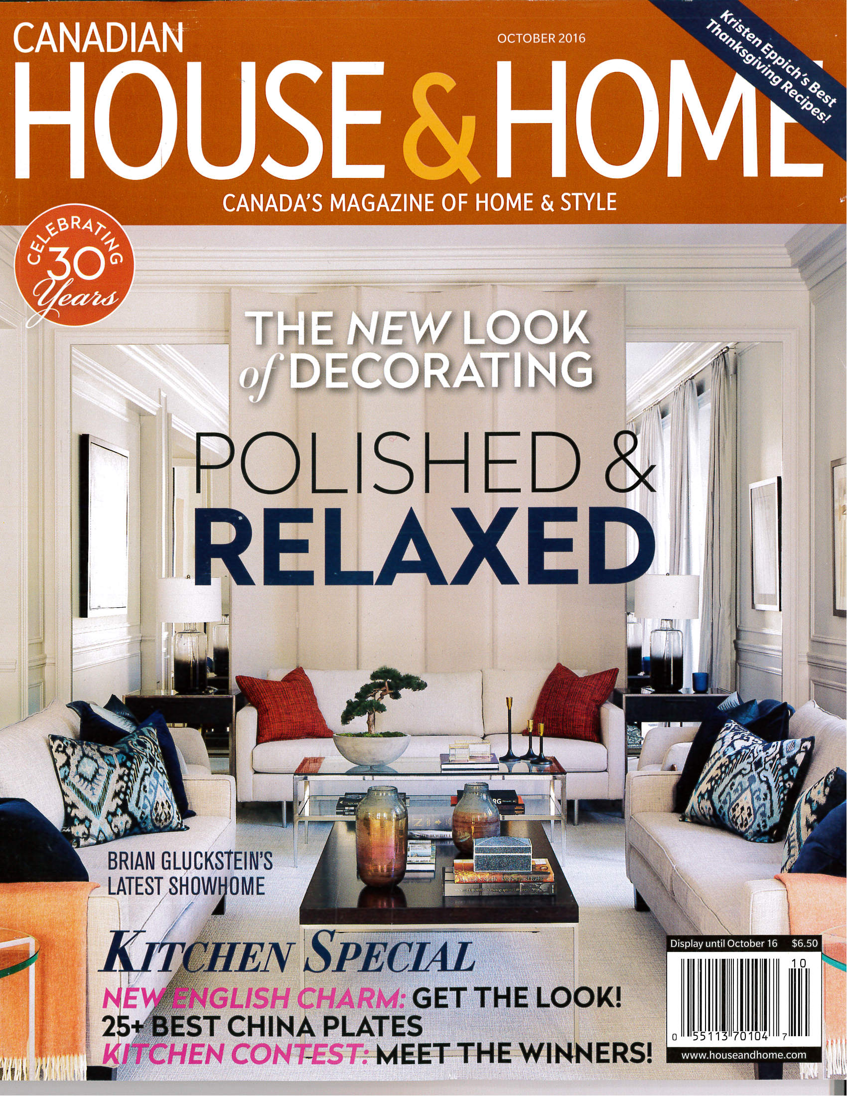 canadian house home - House And Homes Magazine